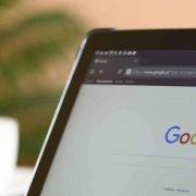 google nedir, araçları nelerdir