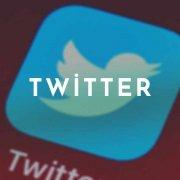 Twitter Ne İçin Kullanılır