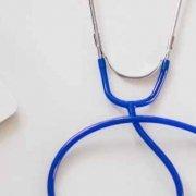 sağlık sektöründe dijital pazarlama