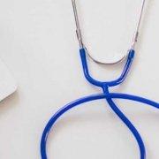 sağlık turizmi pazarlaması