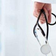 sağlık sektöründe reklam